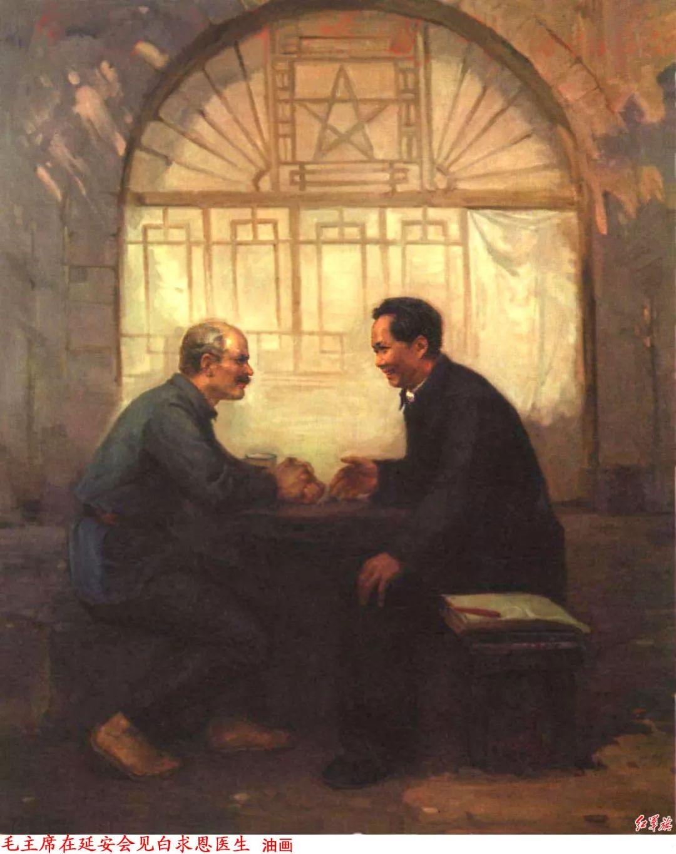 画家笔下的毛主席 缅怀毛主席逝世43周年插图61