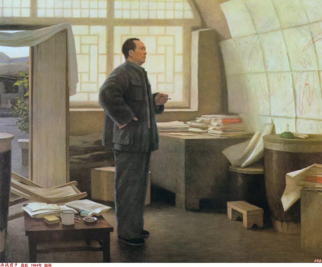 画家笔下的毛主席 缅怀毛主席逝世43周年插图63