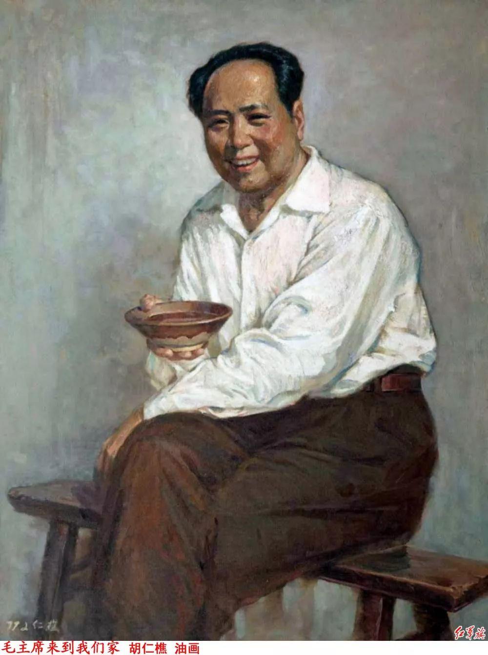 画家笔下的毛主席 缅怀毛主席逝世43周年插图66
