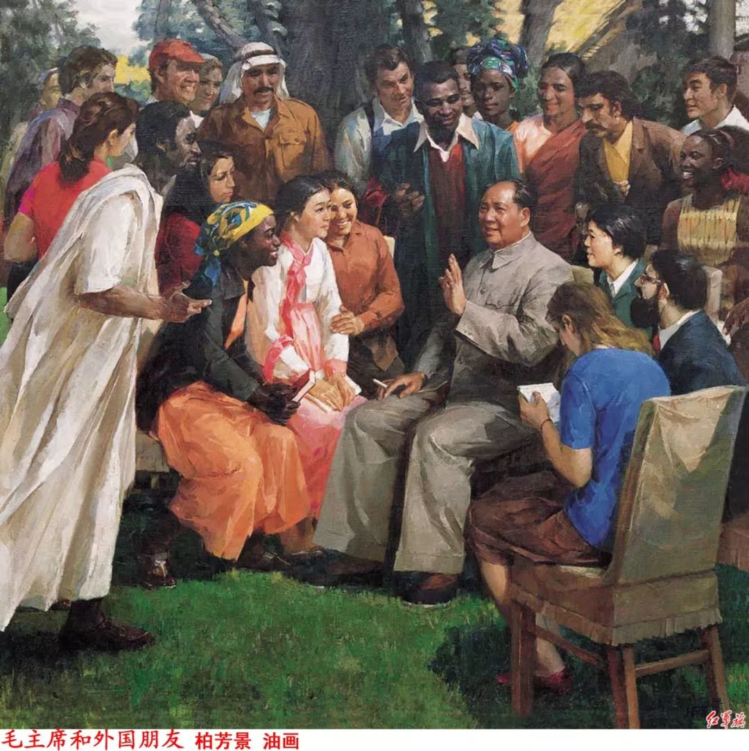 画家笔下的毛主席 缅怀毛主席逝世43周年插图67