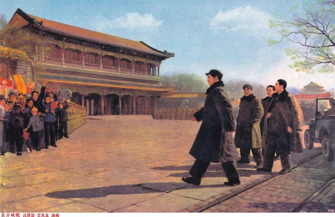 画家笔下的毛主席 缅怀毛主席逝世43周年插图69