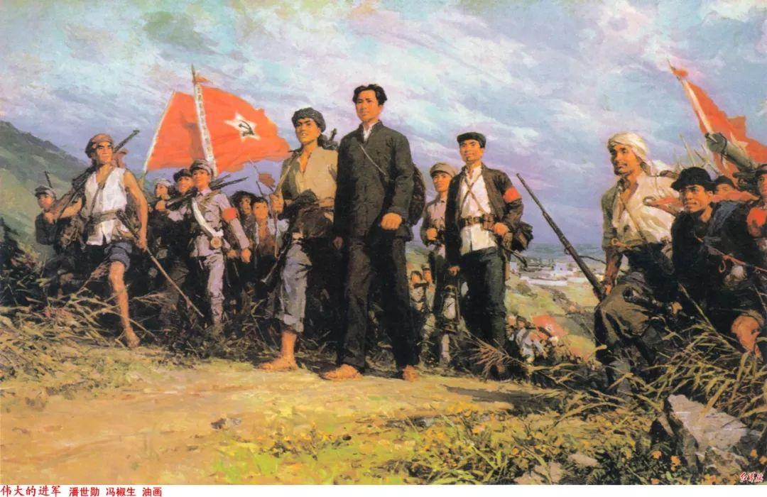画家笔下的毛主席 缅怀毛主席逝世43周年插图70