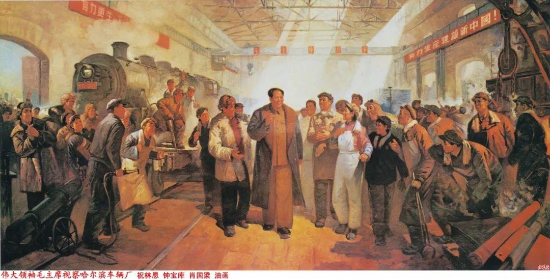 画家笔下的毛主席 缅怀毛主席逝世43周年插图71