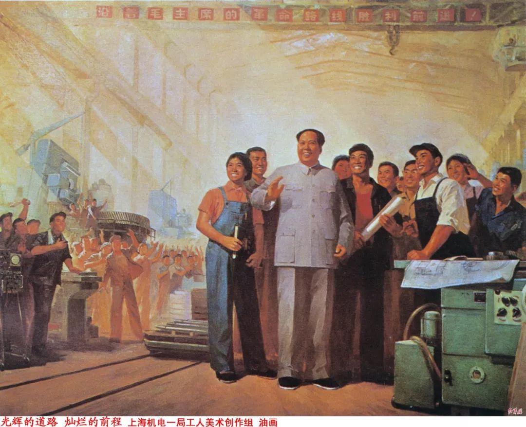 画家笔下的毛主席 缅怀毛主席逝世43周年插图72