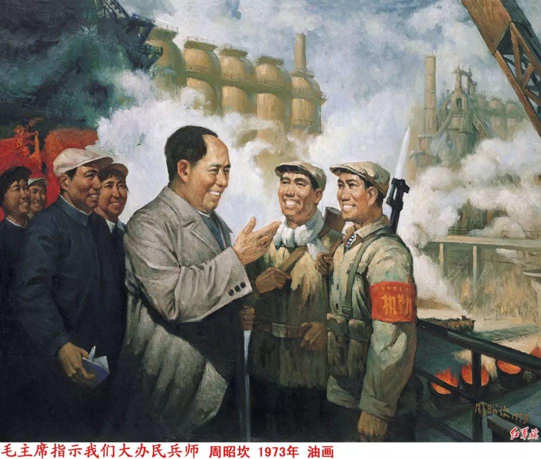 画家笔下的毛主席 缅怀毛主席逝世43周年插图74