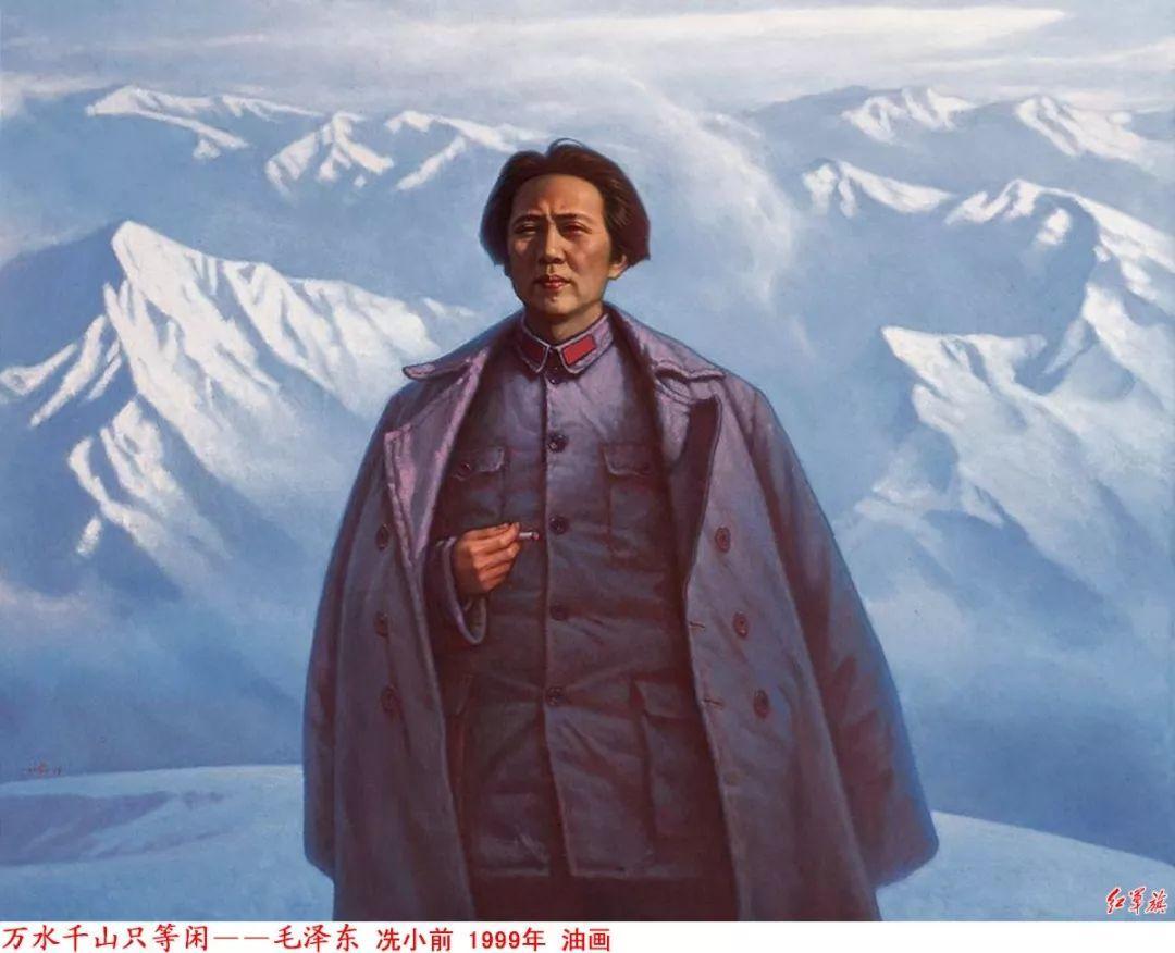 画家笔下的毛主席 缅怀毛主席逝世43周年插图76