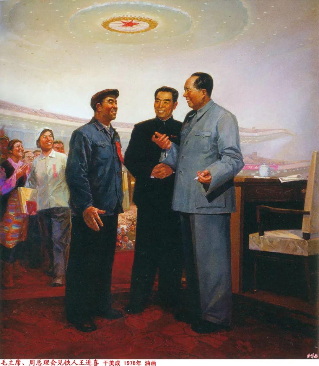 画家笔下的毛主席 缅怀毛主席逝世43周年插图77