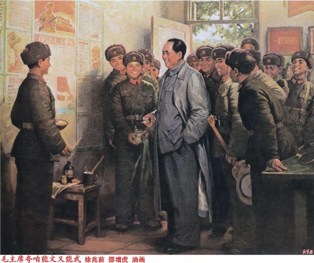 画家笔下的毛主席 缅怀毛主席逝世43周年插图78
