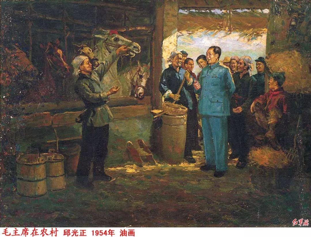 画家笔下的毛主席 缅怀毛主席逝世43周年插图79