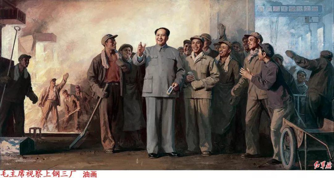 画家笔下的毛主席 缅怀毛主席逝世43周年插图80