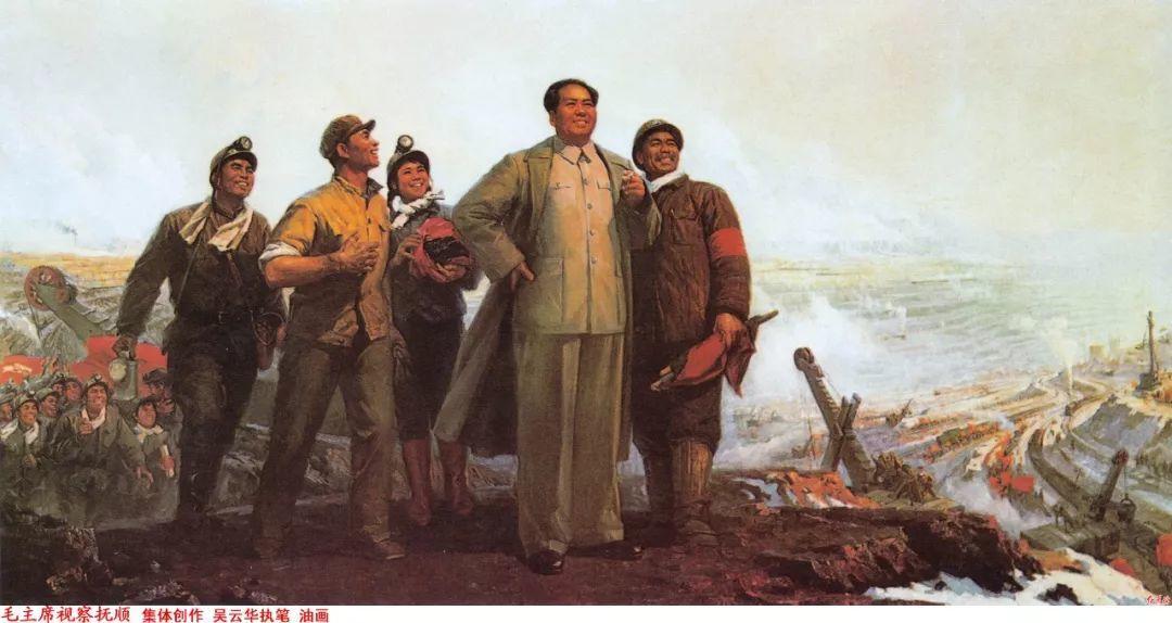 画家笔下的毛主席 缅怀毛主席逝世43周年插图82