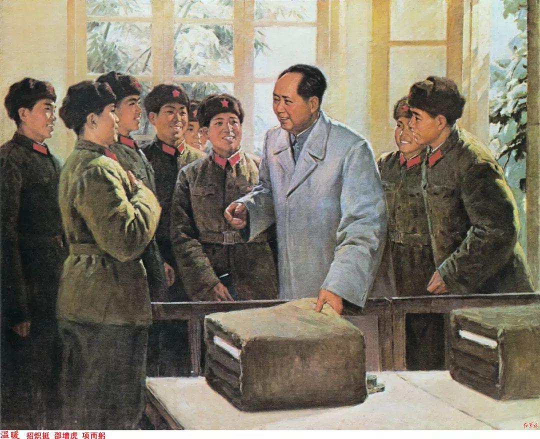 画家笔下的毛主席 缅怀毛主席逝世43周年插图83