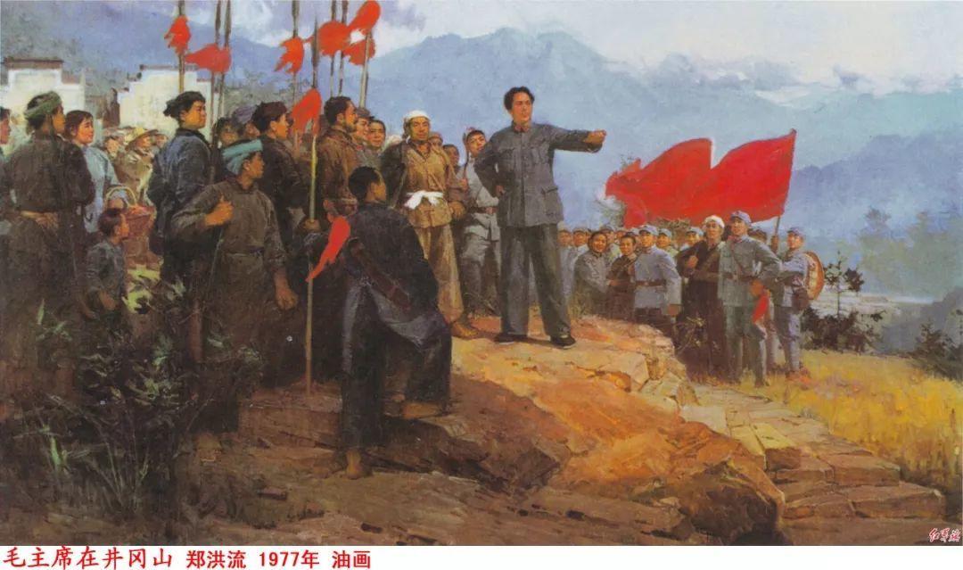 画家笔下的毛主席 缅怀毛主席逝世43周年插图84