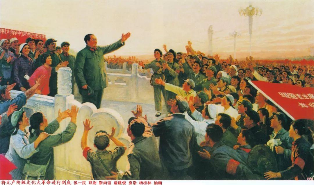 画家笔下的毛主席 缅怀毛主席逝世43周年插图85