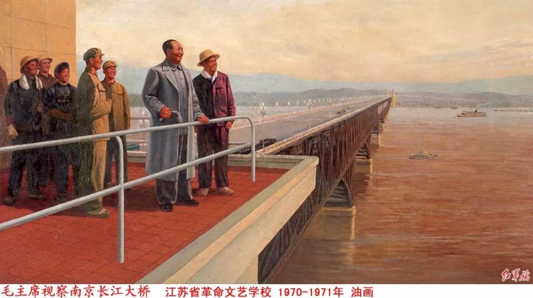 画家笔下的毛主席 缅怀毛主席逝世43周年插图87