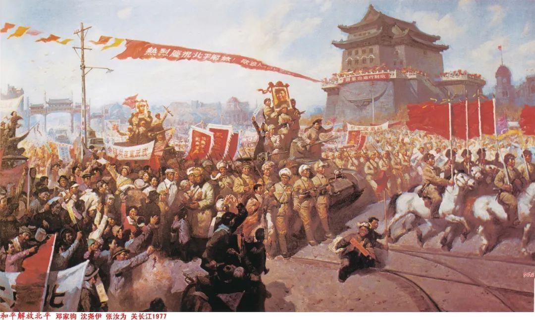 画家笔下的毛主席 缅怀毛主席逝世43周年插图88