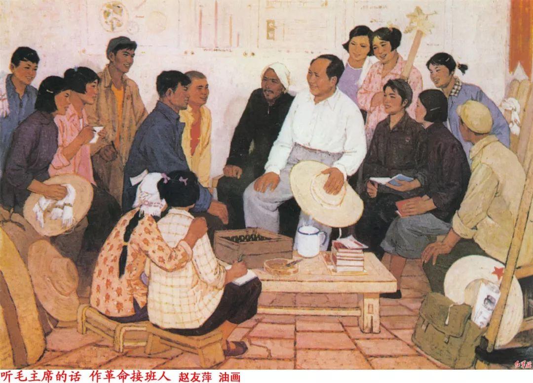 画家笔下的毛主席 缅怀毛主席逝世43周年插图89