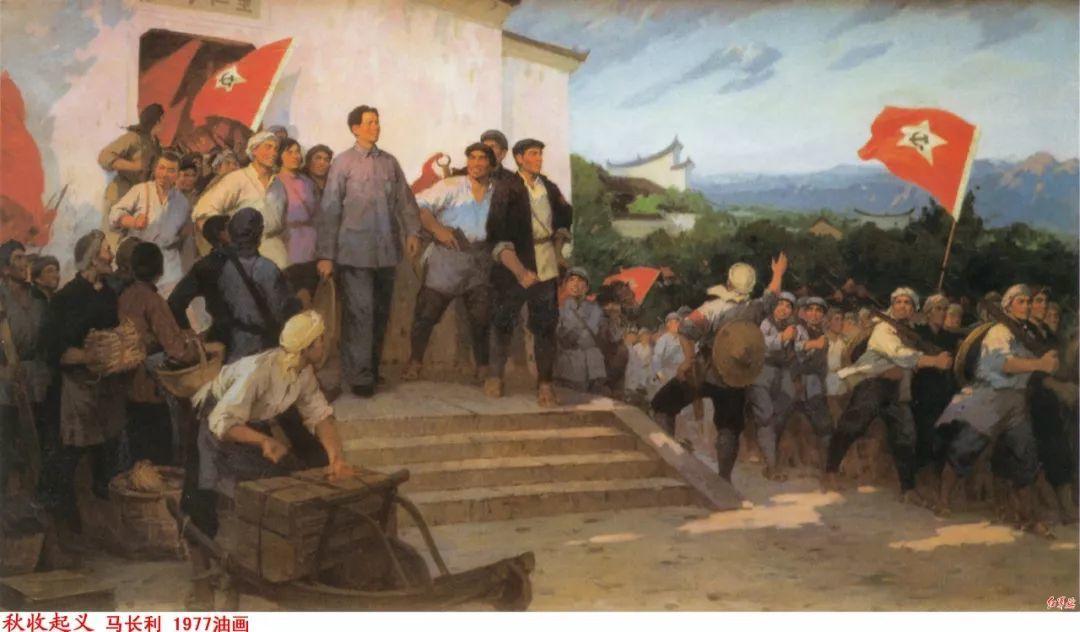 画家笔下的毛主席 缅怀毛主席逝世43周年插图91