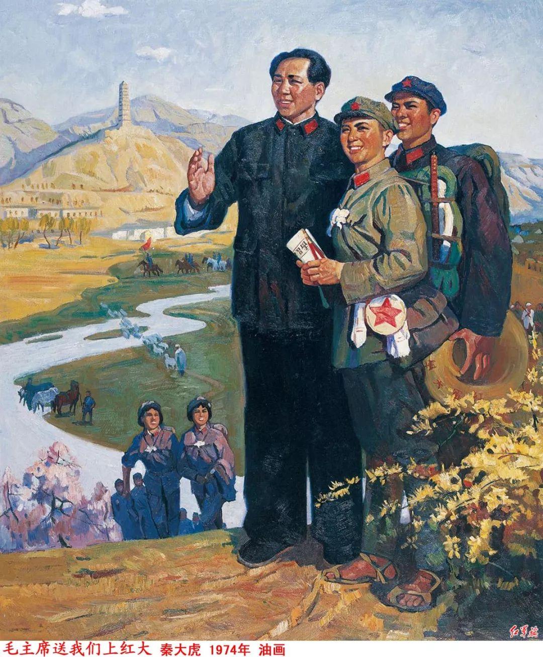 画家笔下的毛主席 缅怀毛主席逝世43周年插图92