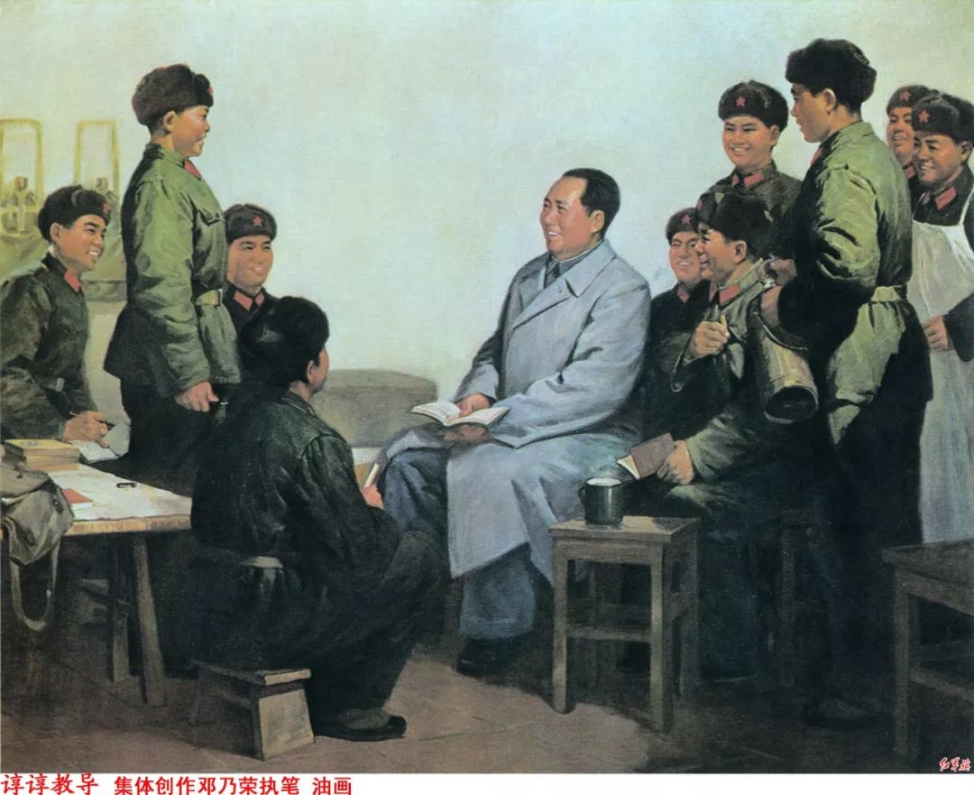 画家笔下的毛主席 缅怀毛主席逝世43周年插图93