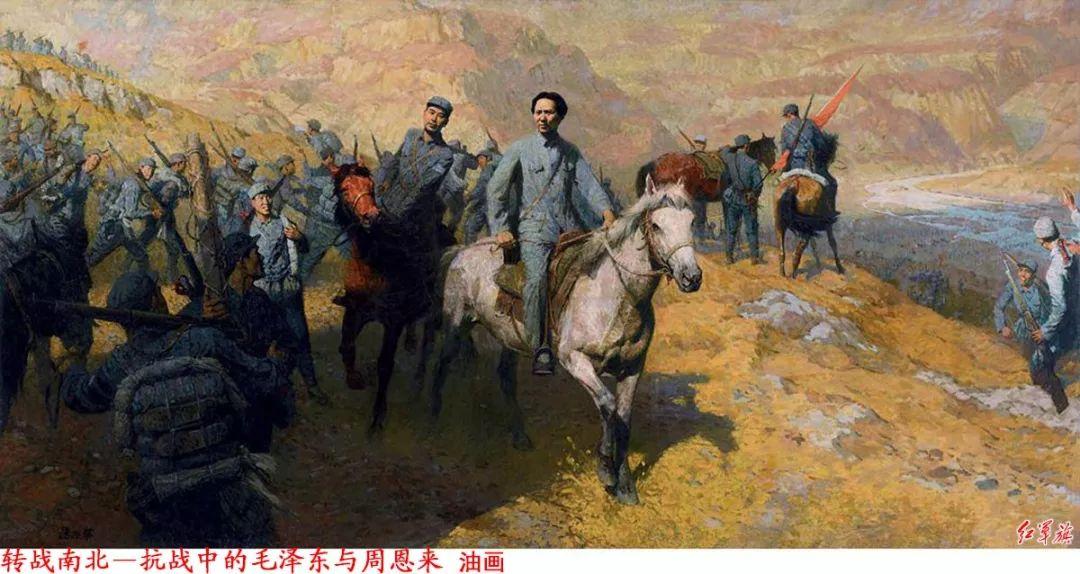 画家笔下的毛主席 缅怀毛主席逝世43周年插图94