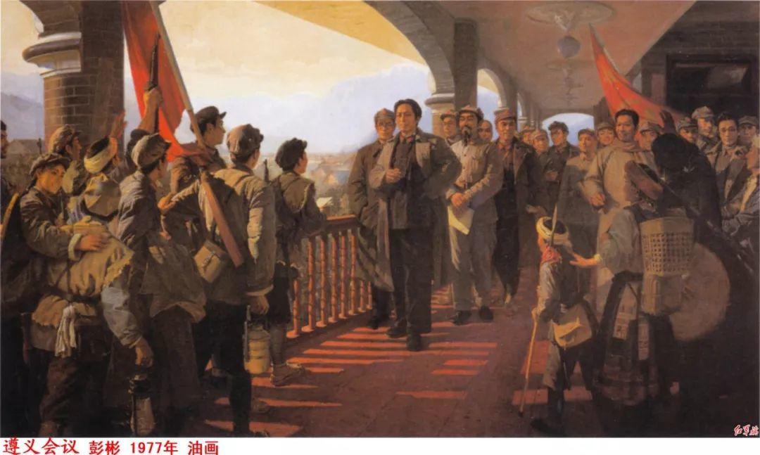 画家笔下的毛主席 缅怀毛主席逝世43周年插图95