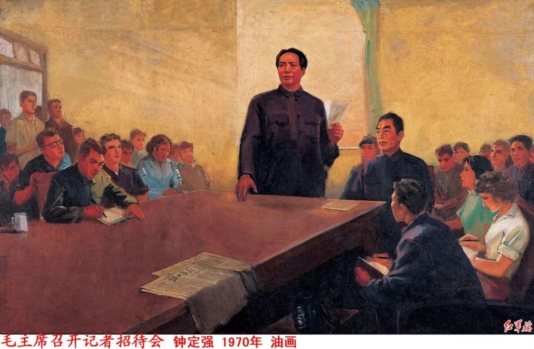 画家笔下的毛主席 缅怀毛主席逝世43周年插图96