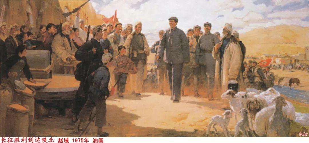 画家笔下的毛主席 缅怀毛主席逝世43周年插图97