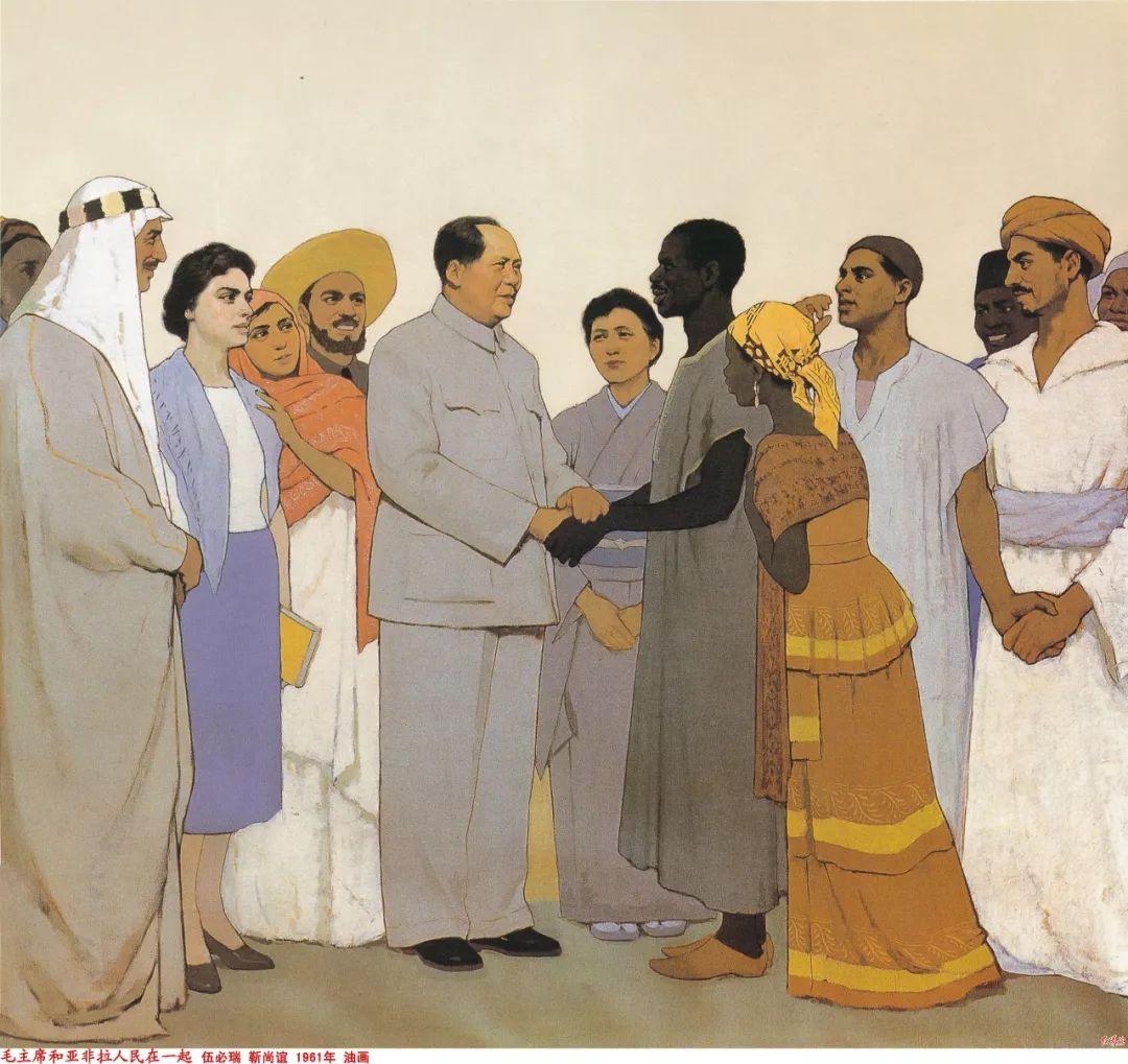 画家笔下的毛主席 缅怀毛主席逝世43周年插图98