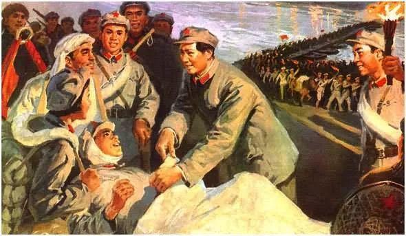 画集《毛主席在长征途中》插图4