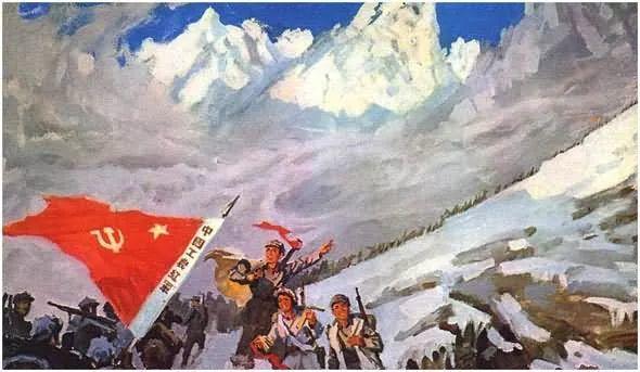 画集《毛主席在长征途中》插图20