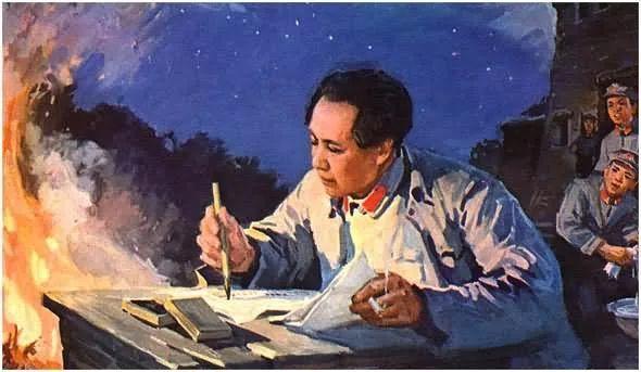 画集《毛主席在长征途中》插图30