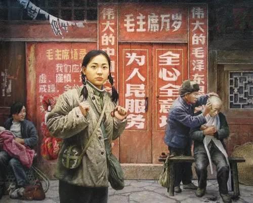 油画中最美女知青插图95