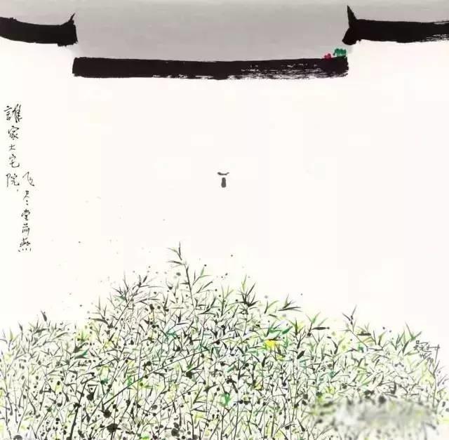 吴冠中百年诞辰丨想念我,就去看我的画吧!插图65