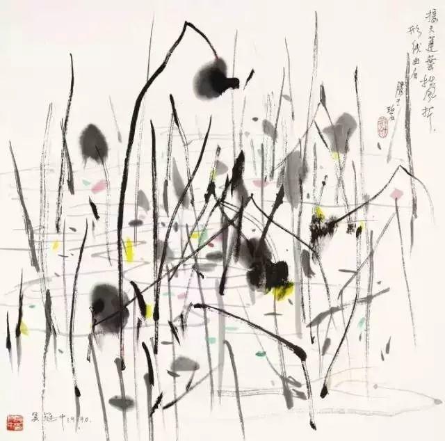 吴冠中百年诞辰丨想念我,就去看我的画吧!插图67