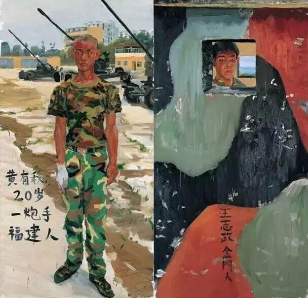 一幅画6000万,他说:画画和生命过程一样是个'熬'字插图108