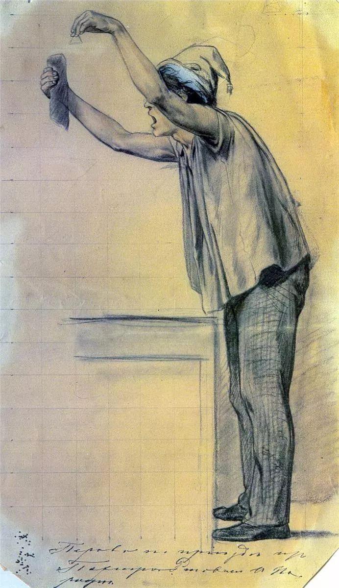 朴素的劳动人民,俄罗斯画家佩罗夫插图37