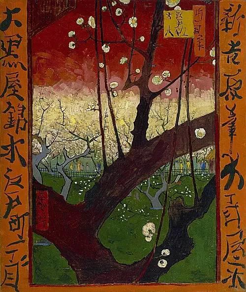 """世人皆知梵高的向日葵,可能不知还有"""" 它们 """"插图65"""