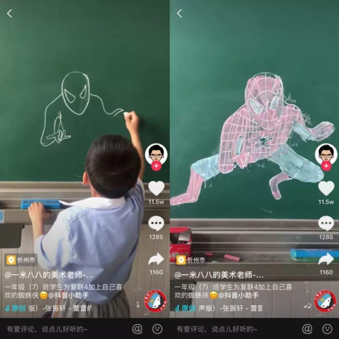 小学老师用粉笔画出油画质感,美到央视为其打call插图37