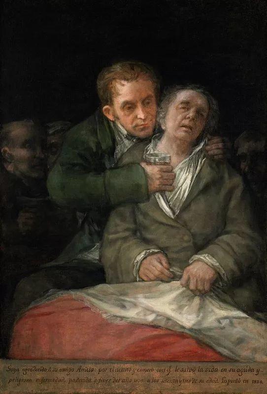 西班牙-戈雅,最后的大师和第一个现代人插图79