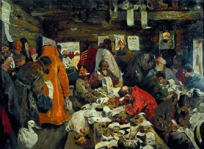 俄罗斯-伊万诺夫,巡回展览画派的第二代画家插图45
