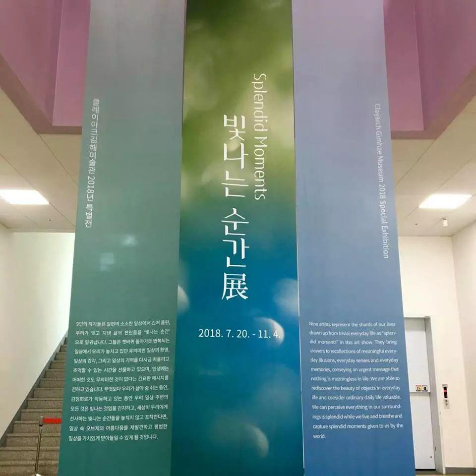 他是韩国超写实第一人,一幅画卖90万,看完简直怀疑人生!插图71