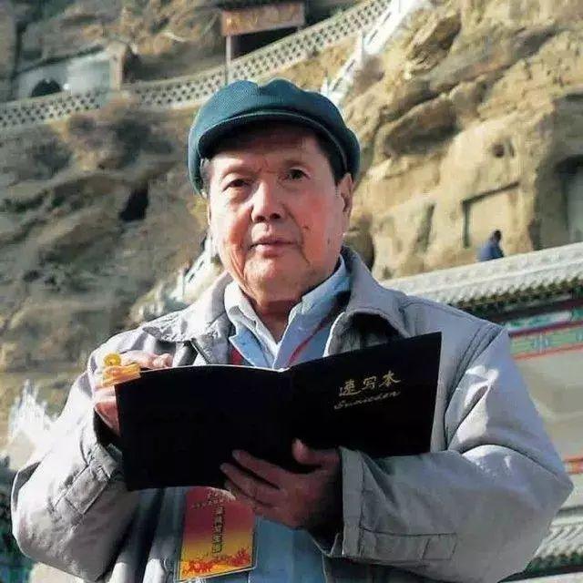 缅怀刘文西,他的画被印在人民币上插图1