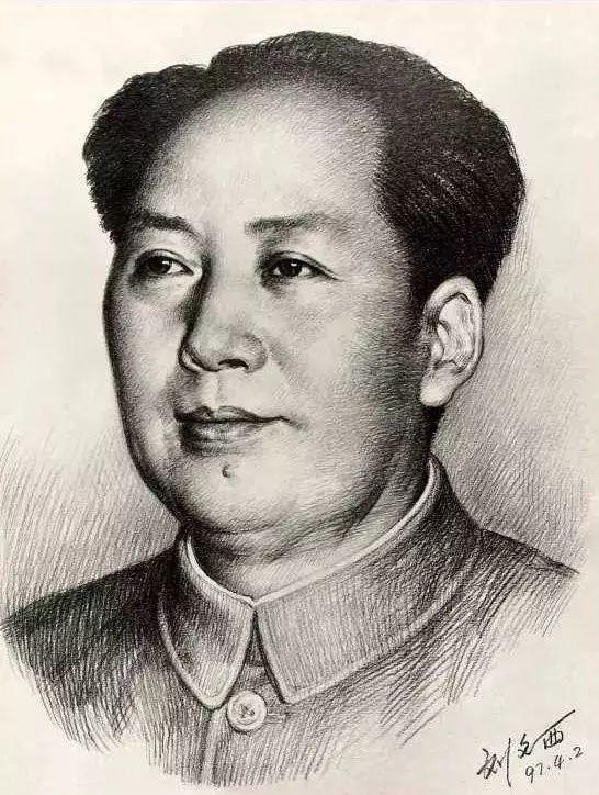 缅怀刘文西,他的画被印在人民币上插图3