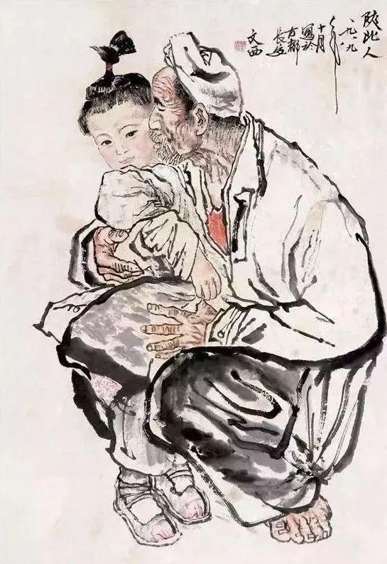 缅怀刘文西,他的画被印在人民币上插图23