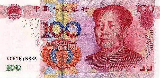 缅怀刘文西,他的画被印在人民币上插图27