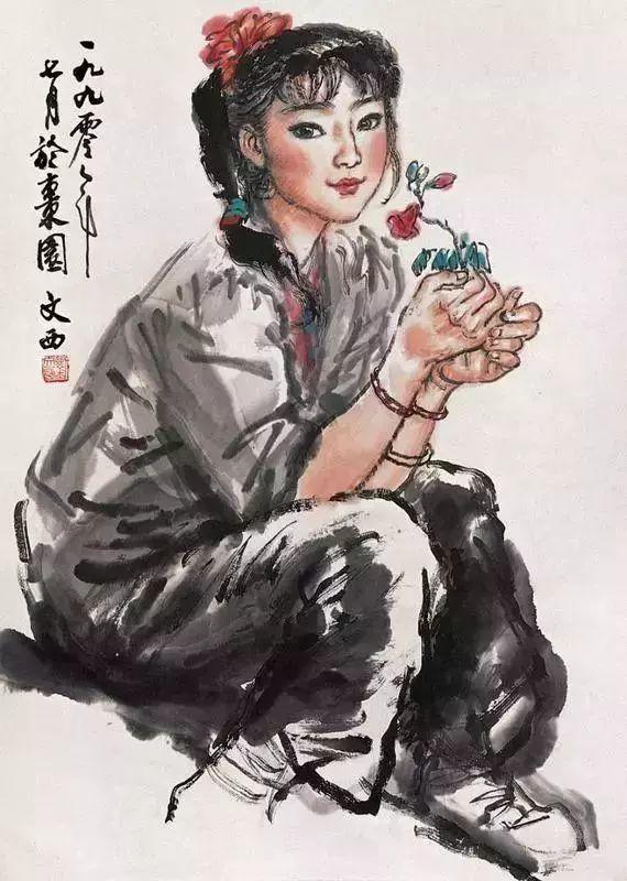 缅怀刘文西,他的画被印在人民币上插图43