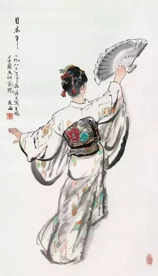 缅怀刘文西,他的画被印在人民币上插图45