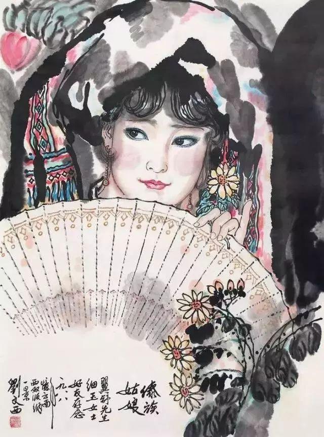 缅怀刘文西,他的画被印在人民币上插图65