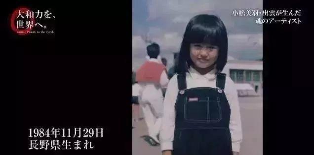 """""""狂野少女""""绘画堪比毕加索 林俊杰都为她做专属音乐插图43"""